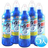日本第一石鹼馬桶清潔劑 5入組 500ml 免運