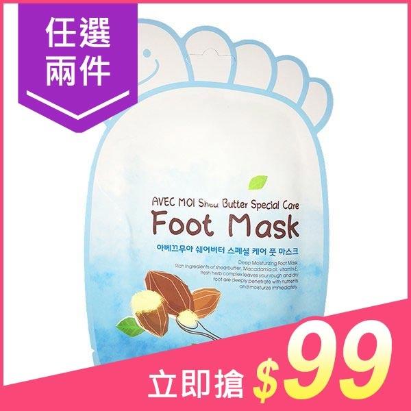 【任2件$99】韓國 AVECMOI 乳木果護足膜(1雙入)【小三美日】