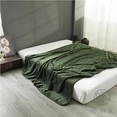 日式小蓋毯蜂窩毛毯網眼辦公室午睡毯空調毯薄毯床上蓋毯單人毯子【小酒窩服飾】