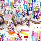 兒童生日派對用品套裝.白色狂歡生日PARTY裝飾道具.萌萌豬生活館
