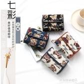 手拿包-錢包女短款新款韓版潮學生小清新女士可愛小錢包手拿包零錢包 多麗絲旗艦店