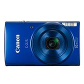 Canon IXUS190時尚隨身機 - 藍【愛買】