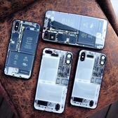 IPhone 8 Plus 全包鋼化玻璃手機殼 軟邊框保護殼 防摔防刮手機套 創意保護套 手機背殼 后蓋 i8