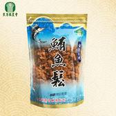 東港鎮農會-鮪魚鬆(270g/包)