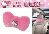 車之嚴選 cars_go 汽車用品【PKTD008W-05】Hello Kitty 蝴蝶結系列 座椅頸靠墊 護頸枕 頭枕 午安枕 1入