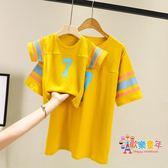 親子裝 父子一家三口四口抖音母子母女裝2019新款網紅款夏裝洋氣t恤潮 1色