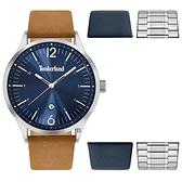 Timberland 天柏嵐 都會時尚大三針手錶 套錶-45mm TBL.16090JYS/03AS