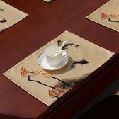 新中式防水絲綢布藝餐墊禪意小茶席西餐墊子茶桌墊隔熱盤墊碗墊【onecity】