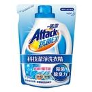 【一匙靈】抗菌EX超濃縮洗衣精補充包1.5kgx6入-箱購