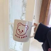 卡通馬克杯陶瓷咖啡杯牛奶杯子可愛玻璃杯【匯美優品】