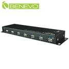 全新 BENEVO UltraUSB工業級 7埠USB2.0集線器 ( BUH247 )