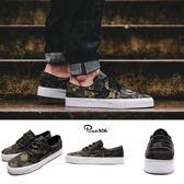【五折特賣】 Nike 滑板鞋 SB Zoom Stefan Janoski HT 綠 迷彩 白底 休閒鞋 男鞋【PUMP306】 854321-101