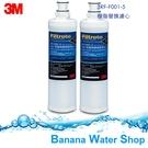免運到府-3M 即淨便捷系列 SQC前置樹脂軟水替換濾心x2支(3RF-F001-5) 除水垢、保護淨水器