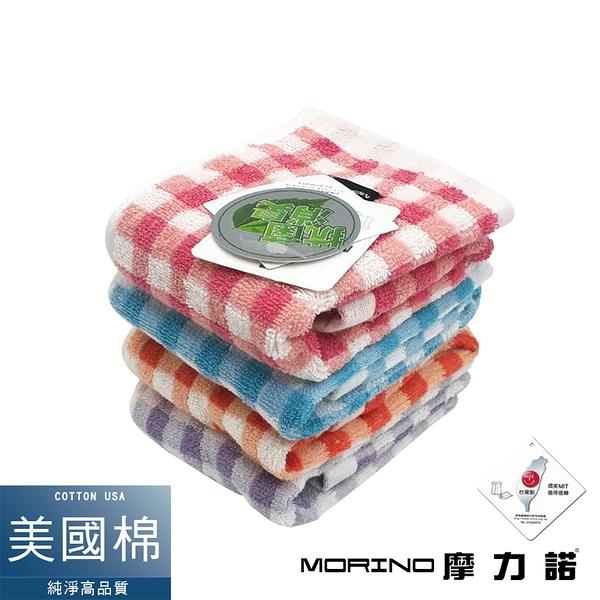 【MORINO摩力諾】美國棉抗菌消臭方格漸層方巾