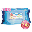Silk Soft 詩柔 80抽純水濕紙巾 含蓋 加厚款*箱 寶寶濕巾