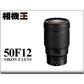 Nikon Z 50mm F1.2 S 平行輸入