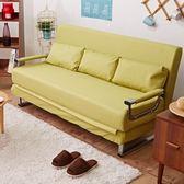 伊登 璀燦星空 三人沙發椅(綠)