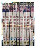 挖寶二手片-U00-1129-正版DVD【快打旋風II V 1+2+3+4+5+6+7+8+9(完) 日語】-套裝動畫