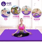 瑜伽墊加厚15mm加長加寬初學者男女平板支撐運動健身瑜珈毯三件套
