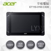 ACER ET110-31W-C3D6 平板電腦