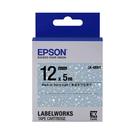 【12mm Pattern】EPSON LK-4BBY 繁星夜空底黑字 原廠標籤帶