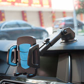 24h多功能車載手機支架汽車用出風口儀表台導航支架硅膠底支架 道禾生活館