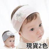 兒童髮飾果漾妮妮韓國款棉質毛線花寶寶嬰兒髮帶頭帶送禮 禮服婚禮【P3997 】