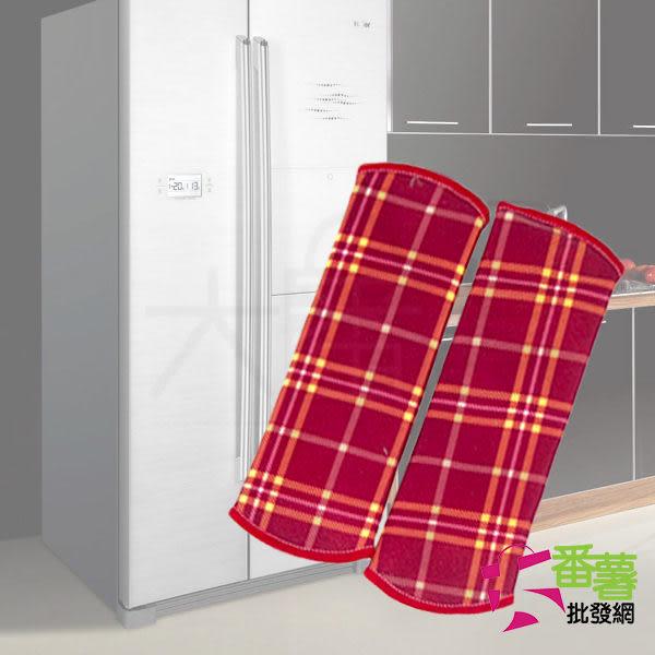 時尚 布料冰箱門把套_2入(不挑款) [10D1] - 大番薯批發網