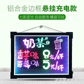 紐繽LED電子熒光板懸掛充電款大黑板酒吧留言板閃光屏廣告牌 科炫數位
