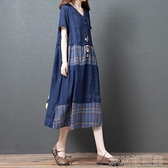 女夏季新款2021韓版寬鬆大碼女裝棉麻拼接顯瘦洋氣潮裙流行連衣裙 快速出貨