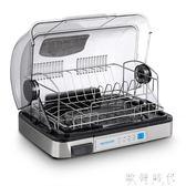 廚房消毒柜亞摩斯餐具筷子瀝水烘干消毒柜保潔柜   歐韓時代