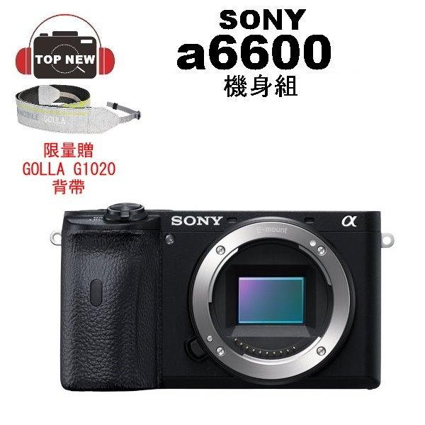 (64G全配+GOLLA背帶)SONY 索尼 微型單眼相機 ILCE-6600 A6600機身 a6600機身 數位單眼相機 4K 公司貨