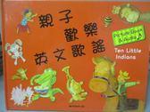 【書寶二手書T1/兒童文學_YJC】親子歡樂英文歌謠_風車出版社_附光碟