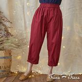 【Tiara Tiara】激安 鬆緊腰純棉縮口七分褲(綠/紅)