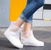 雨鞋套防水雨天防滑加厚耐磨成人戶外下雨男女士學生仿硅膠雨靴套 全館免運