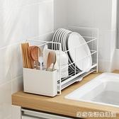 靠牆窄碗碟瀝水架碗架廚房置物架水槽盤收納架洗碗窗台小型瀝碗架 居家物语