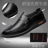 皮鞋男士秋季新款黑色韓版一腳蹬爸爸鞋英倫中年休閒男鞋 初語生活館