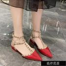 網紅包頭涼鞋女2021新款百搭韓版細高跟鉚釘綁帶涼鞋仙女風尖【全館免運】