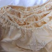 (百貨週年慶)床罩 棉質素面單件棉質床罩床墊套加厚席夢思保護套床單