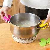 蝴蝶矽膠隔熱夾 防燙防滑碗夾 微波爐隔熱手套 烤箱護手器 廚房小物【L109】慢思行