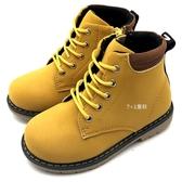 《7+1童鞋》小童  馬汀鞋款  激帥  短靴   A752  黃色