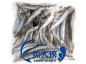 E2【魚大俠】FH009鮮美單凍柳葉魚(1000g/包)