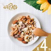 好食光 糙米堅果膨米香(35g*4包)_富含16種穀物快速朝食新選擇