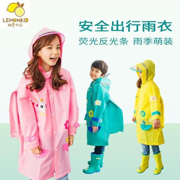 韓國寶寶可愛兒童雨衣書包位GZX-12