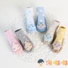 兒童學步鞋春秋幼兒防滑軟底男女寶寶鞋襪【淘嘟嘟】