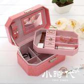 歐式首飾品收納盒手提雙層木質化妝盒珠寶盒帶鏡 SS-02