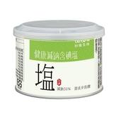 台鹽-健康減鈉鹽300g【愛買】
