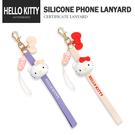 Hello Kitty正版授權手繩 玉腕系列 液態矽膠手機掛繩 手機/證件/包包/鑰匙扣/手腕掛繩適用 台灣現貨