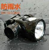 強光鋰電超輕小型頭燈迷你超小充電頭戴式手電夜釣魚燈超亮     琉璃美衣
