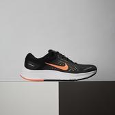 Nike Air Zoom Structure 23 男鞋 黑橘 氣墊 避震 運動 慢跑鞋 CZ6720-006